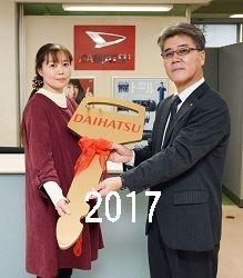 佐賀新聞ミライース当選